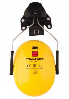 Антифони 3M H510P3E-405-GU Peltor Optime I