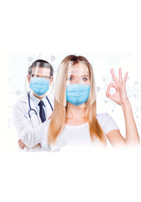 Медицинска маска C-protect - за еднократна употреба