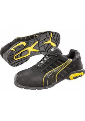 Защитни работни обувки S3 SRC AMSTERDAM Low S3