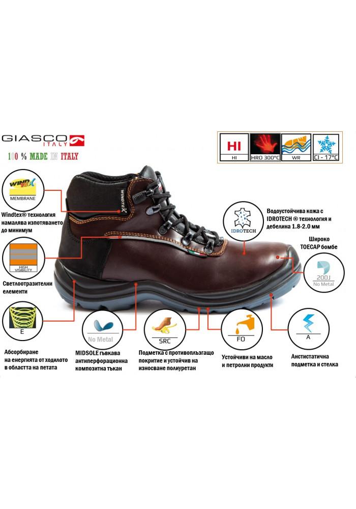 Работни обувки ALPI S3 CI HI WR HRO