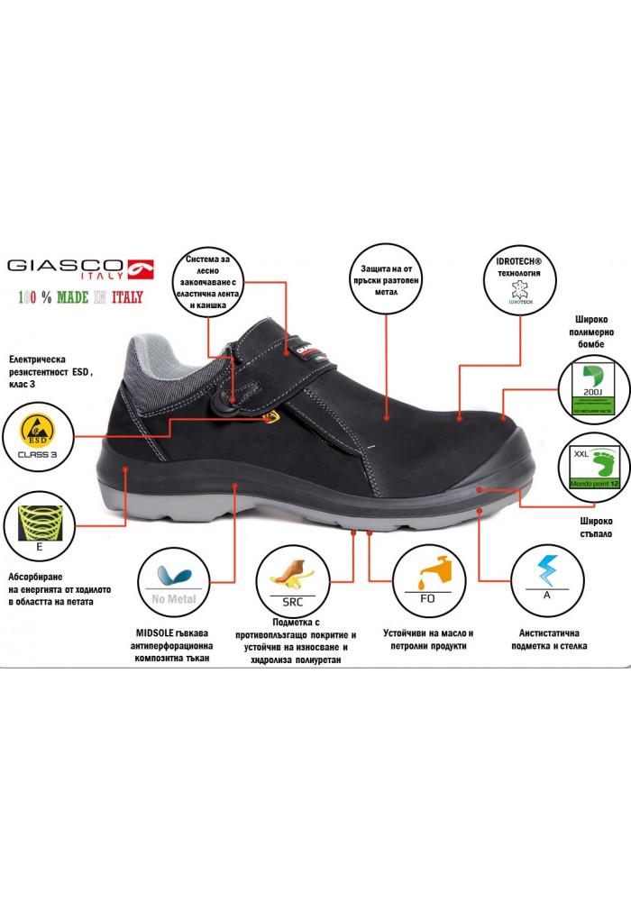 Работни обувки BADEN S3