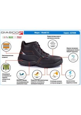 Работни обувки VIVALDI S3 AC888B