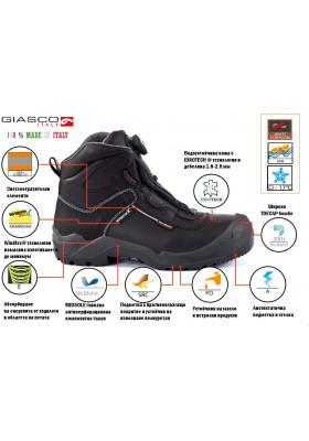 Работни обувки UTRECHT S3 CI WR